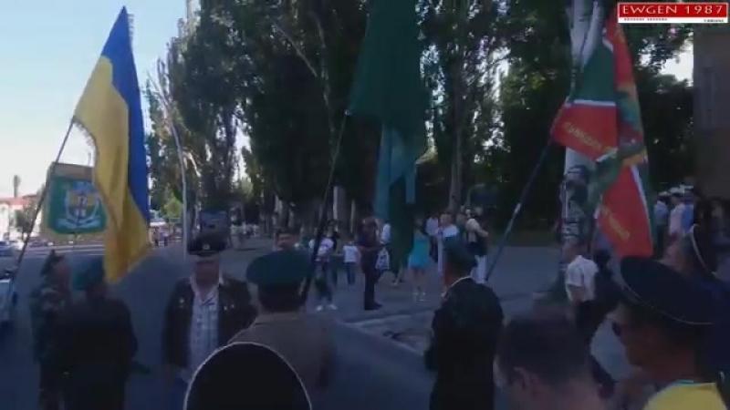 100 лет ПОГРАНИЧНЫМ ВОЙСКАМ.ПРОВОКАЦИЯ СОРВАЛИ ФЛАГ.г Мелитополь