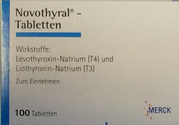нужен ли тамоксифен на курсе тестостерона пропионат и станозолол