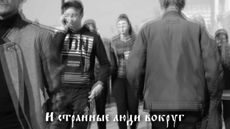 2yxa_ru_Alisa_Kozhikina_-_Belyy_Geroy_Lyric_Video__.mp4