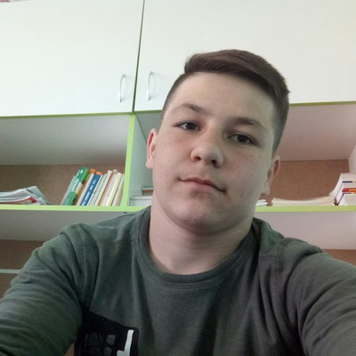 Артур Лось