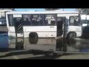 Автобус провалился в лужу