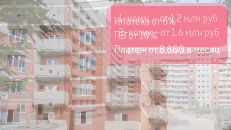 ЖК Посейдон1 г. Волгоград