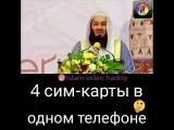 Видео исламского
