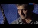 Легенды колдовской любви 9-10 из 16