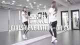 GIRLS GENERATION OH!GG (