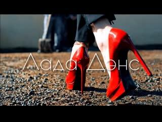 Лада Дэнс - Нефть l MOOD VIDEO (ПРЕМЬЕРА 2019)