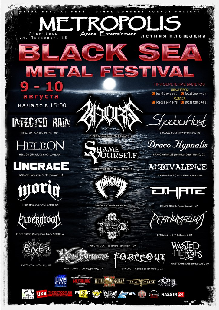 Black Sea Metal Festival
