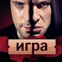 Вадим Макаров, 13 июня , Сургут, id30053996
