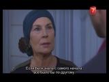 Турецкий сериал Элиф/Elif 264 серия (Русские субтитры)
