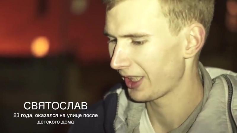 Бездомные читают то, что про них пишут люди Видео придумала и сняла Lena Murganova для Ночлежки Питер