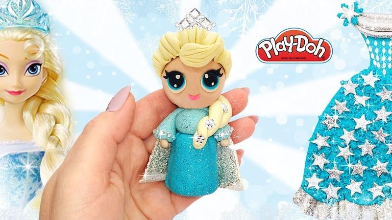 Frozen Elsa Doll. LoL Surprise Dolls Frozen. Play Doh Crafts Dolls and DIY Frozen Dress Up