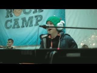 Fuer - Du Hast (Rammstein cover) (виступ учасників зимового заїзду Rock Camp)