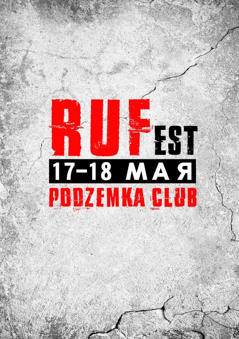 Афиша Ростов-на-Дону RUFest '19 / 17-18 мая / Pod3емка Club