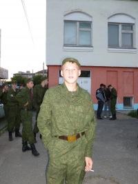 Danil Merinov, 5 июня , Йошкар-Ола, id163585344