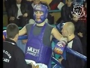 Артур Кишенко Чемпионат Украины 2005 год Финал