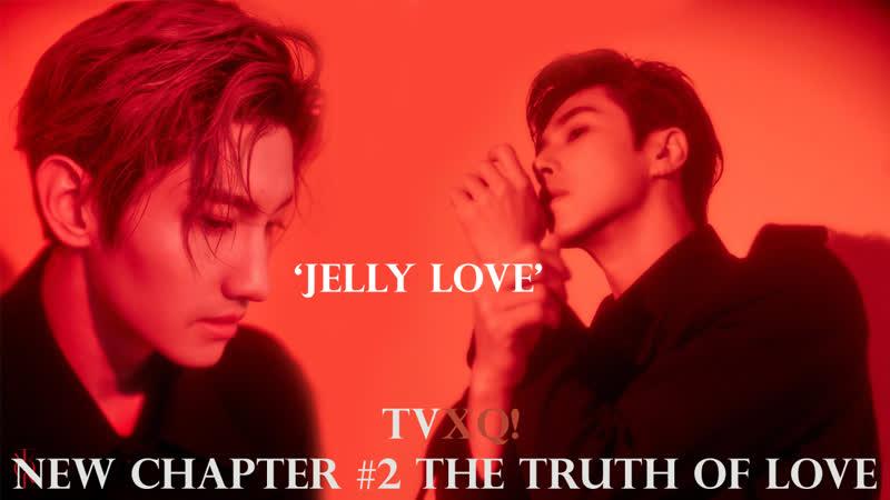 [fsg No Limits] TVXQ! (동방신기) – Jelly Love (рус.суб)