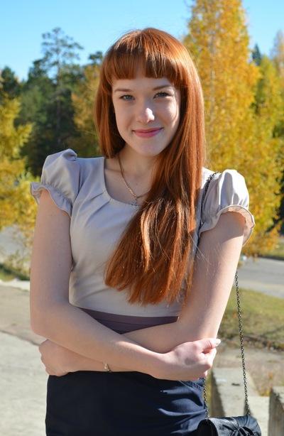 Анна Котова, 25 марта , Саянск, id67581378