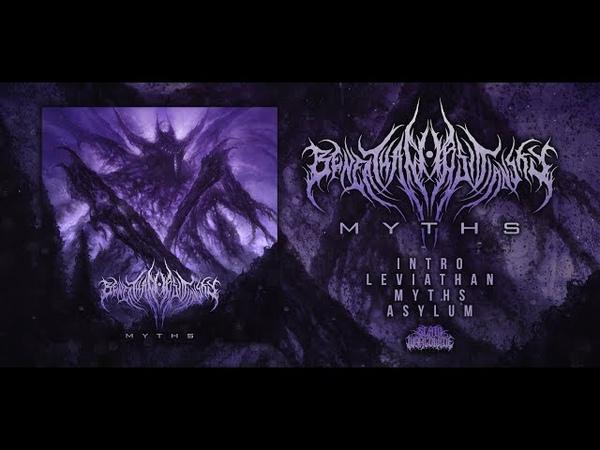BENEATH AN OBSIDIAN SKY - MYTHS [OFFICIAL EP STREAM] (2018) SW EXCLUSIVE