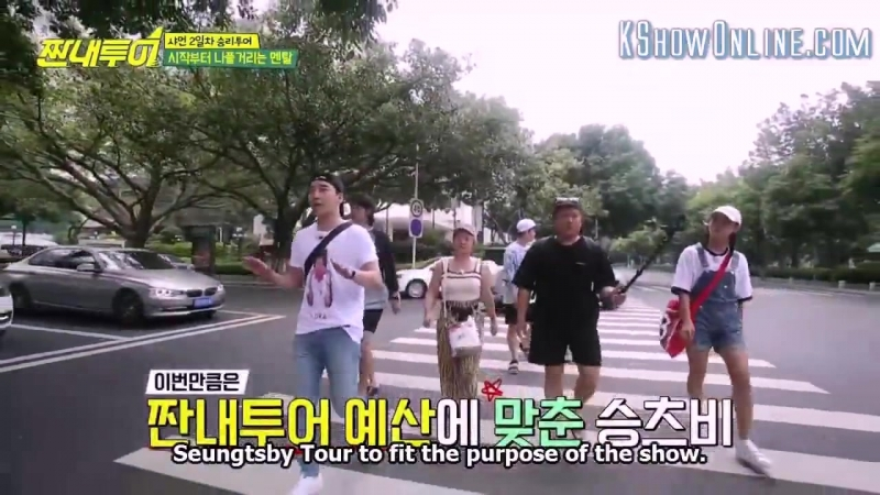 180818 tvN Salty Tour. Episode 37. Eng Sub. Sejeong