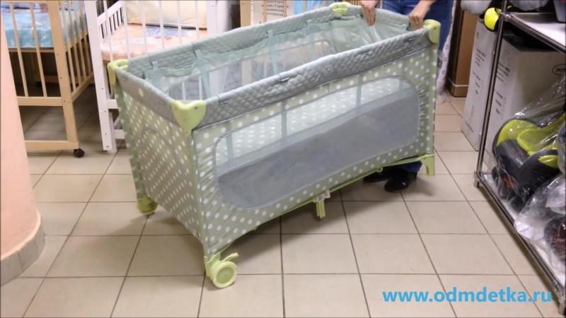 Манеж-кровать Martin Happy Baby