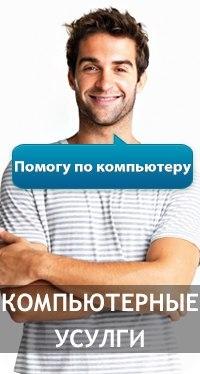 Βасилий Μакаров, 13 мая , Нефтекамск, id203439658
