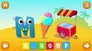 Азбука для малышей Видео для детей
