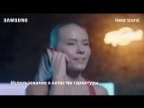 Samsung __ Gear Icon X