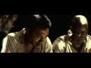 Двенадцать лет рабства (Русский трейлер)
