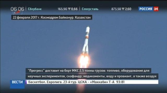 Новости на «Россия 24» • Первый после декабрьской аварии Прогресс причалит к МКС