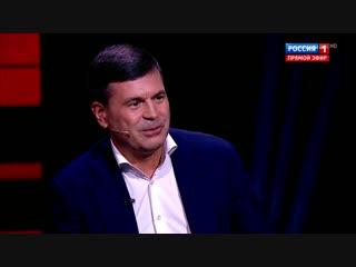 Участники и наставники Конкурса Лидеры России в эфире программы Вечер с Владимиром Соловьевым
