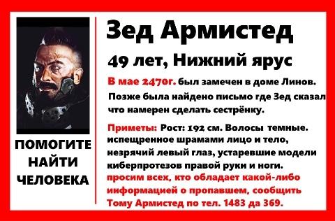 https://pp.userapi.com/c846221/v846221479/c8445/n7A7lhixrjw.jpg
