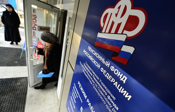 Таблица повышения пенсионного возраста в России по годам