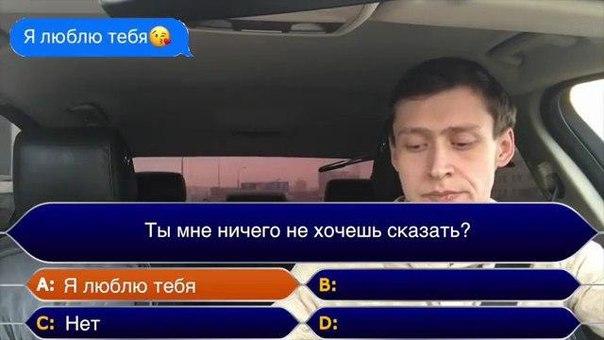 Фото №456254035 со страницы Дмитрия Тыквы