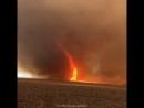 Огненный смерч в штате Минас Жерайс Бразилия сентябрь 2018