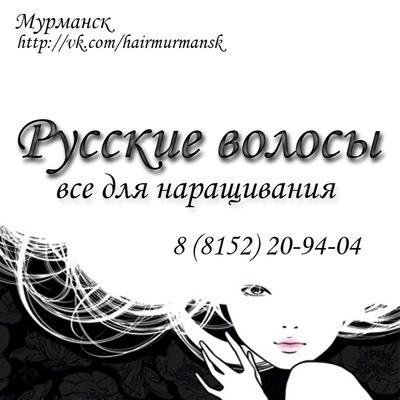Perfect Hair, 27 декабря 1997, Мурманск, id181300449