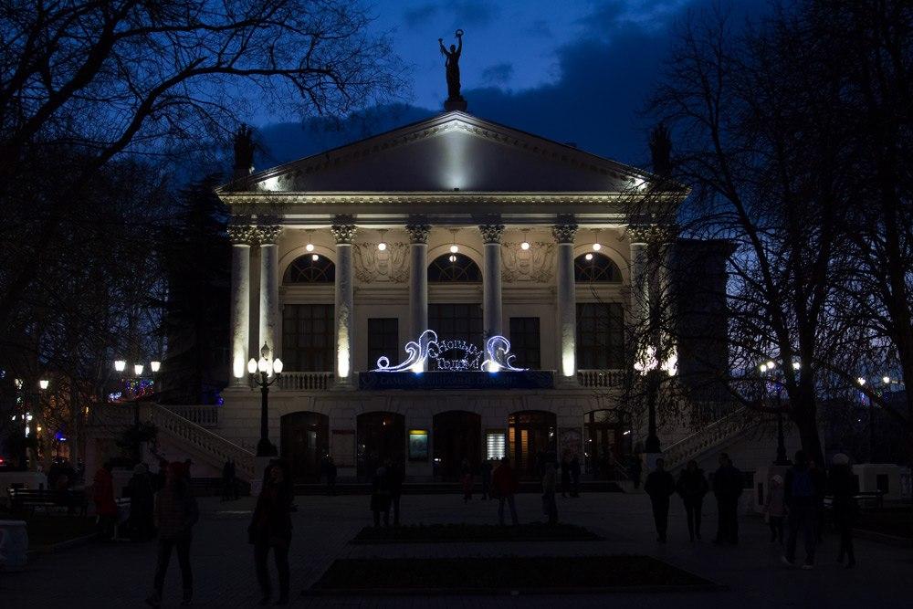 Севастополь. Театр Луначарского.