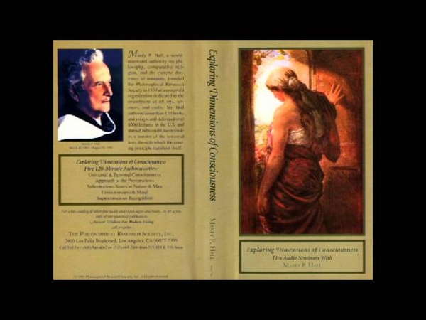 Subconscious States in Nature Man • Manly P. Hall