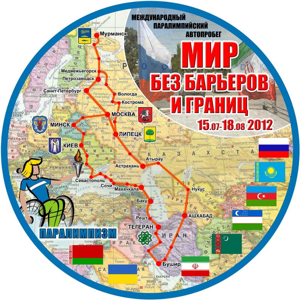Расстояние от питера до москвы - 65c