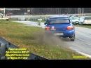 Paweł Łuczkiewicz - Subaru Impreza WRX STi - SuperOES Puchar Jesieni - Tor Kielce 10-11-2012