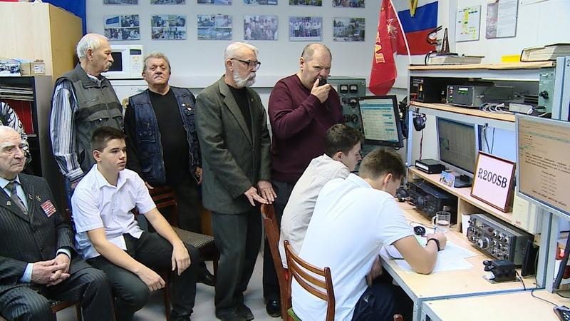 Волгоградские радиолюбители провели всемирную Вахту памяти