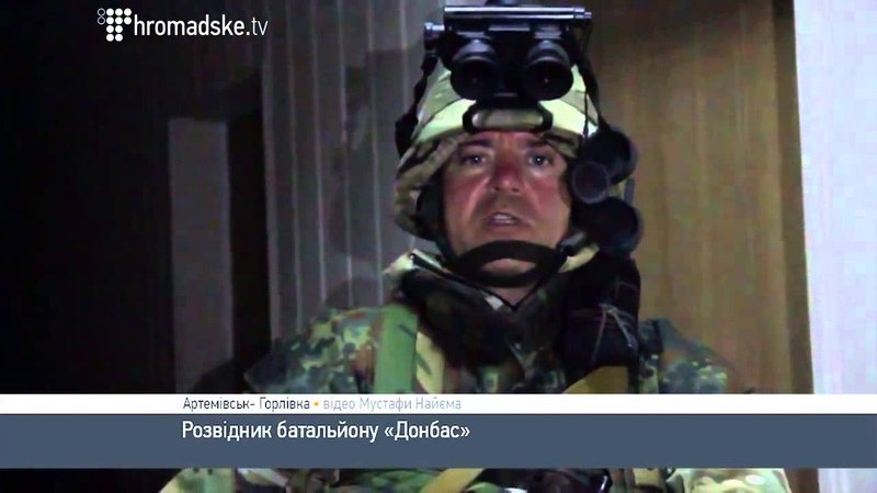 Разведка батальона «Донбасс» о расстановке сил ополчения в г Горловка! Украина новости сегодня