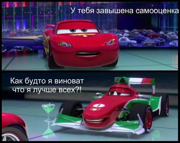 молния маквин мультфильм смотреть: