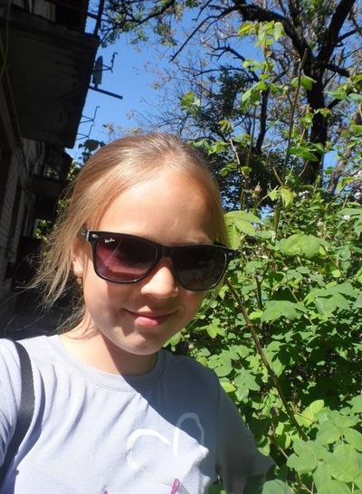 Diana Vernygora, Domanevka