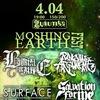 4.04 | УЛИТКА НА СКЛОНЕ | MOSHING EARTH FEST