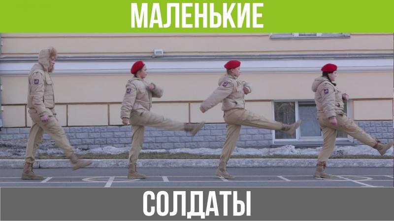 Уникальные кадры. Тренировка Юнармии и суворовцев в Екатеринбурге