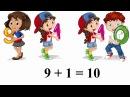 Урок 46 Математика 1 клас Таблиці додавання і віднімання числа 1 Частина 2