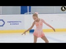 Иванна ИВАНОВА SP - «Осенние встречи» 2018 (Ivanna Ivanova, 2009)