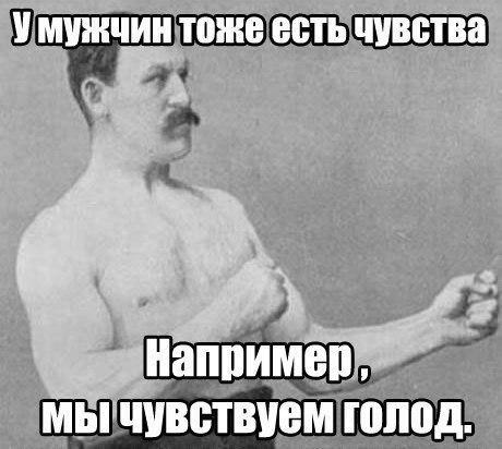 Иван Константинов   Москва