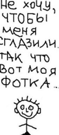 Тина Титова, 23 мая 1976, Санкт-Петербург, id40981925