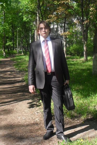 Андрей Беседин, 8 апреля 1977, Златоуст, id136219298
